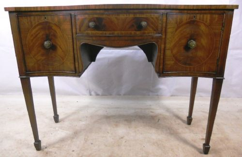 Antique Georgian Style Mahogany Small Sideboard - SOLD